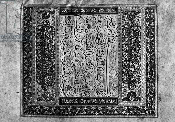 MEDIEVAL KORAN The opening chapter from a 13th-14th century Koran.