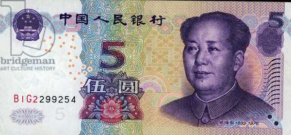 Mao Zedong 1893 1976 on Chinese bank note of 5 yuan in 2005