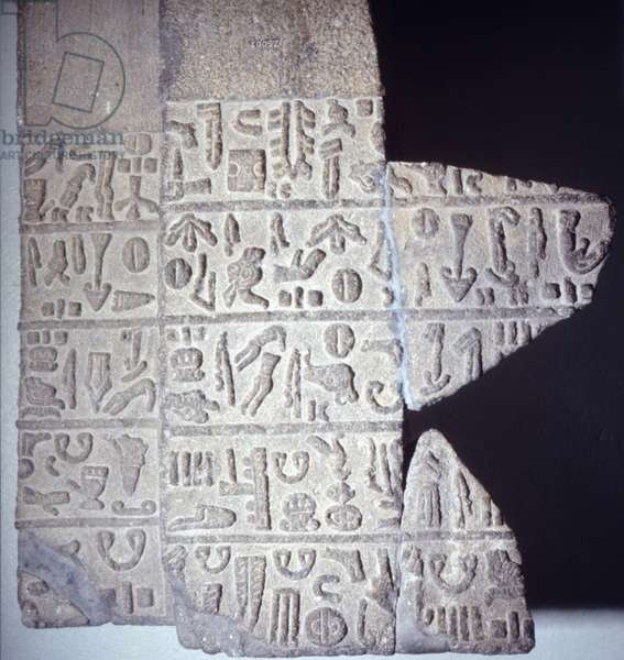 Epigraphy: Hittite writings in hieroglyph on the consecration of a temple to the Goddess Kubaba by King Katuwas of Cachennas. early 10th century BC.