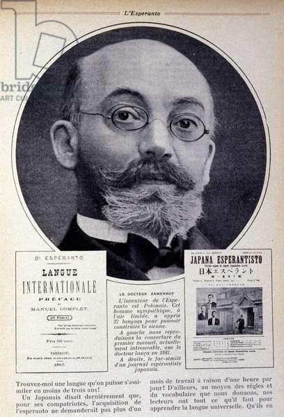 Portrait of Lejzer Ludwik Zamenhof (1859-1917), Polish doctor and linguist (multilingual), creator of Esperanto as an international language. 20th century