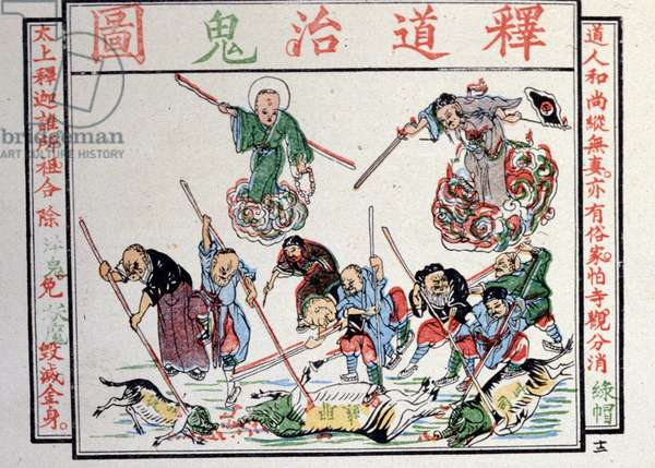 French print in allegory form depicting China's position during the Boxer War vis-à-vis the West: the priests of Buddha and Taou exterminating demons. c.1900 (print)