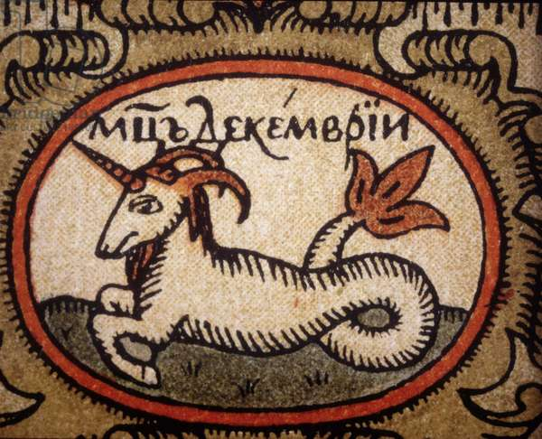 The sign of Capricorn. Russian horoscope from the beginning of the 20th century. Anonymous.