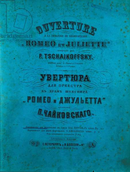 """Cover of the opening for the score of """""""" Romeo and Juliet"""""""" by Piotr or Petr Ilyich Tchaikovsky (or Tchaikovsky or Ciajkovskij or Tchaikowsky, 1840 - 1893) 1869"""