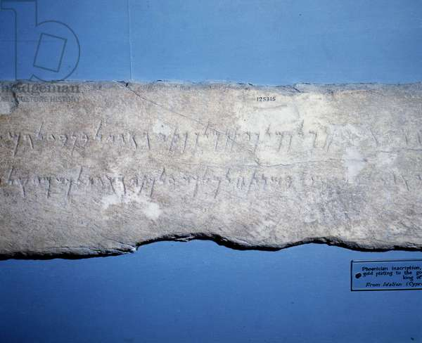 Epigraphy: Phoenician inscription from Cyprus. British Museum, London.