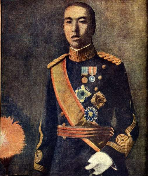 Portrait of Emperor Hirohito (1901 - 1989) during the Regency period. Japanese press of the 1930s.