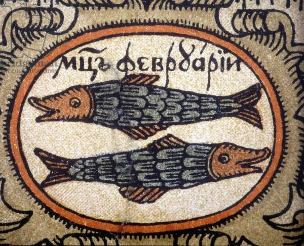 The sign of Pisces. Russian horoscope of the early 20th century. Anonymous.
