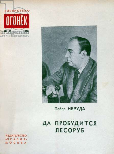 Frontispice of a Russian edition of the poems of the Chilean poet Pablo Neruda (1904-1973), 1950