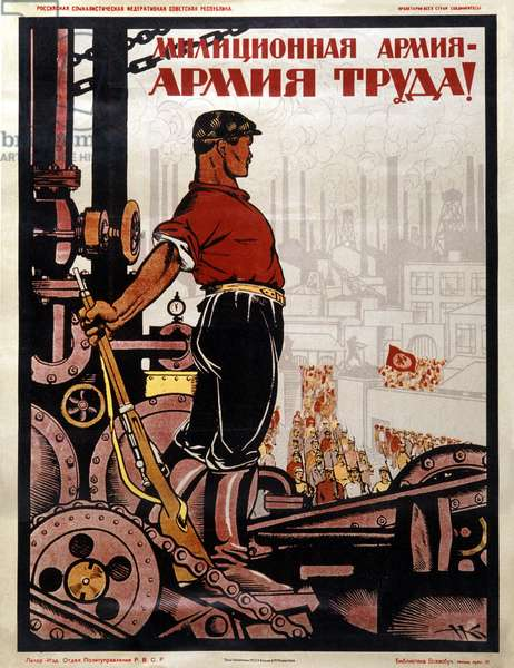 A Russian propaganda poster celebrating the Revolution, a weapon worker stands proudly on an industrial machine, in front of him working workers. 1920