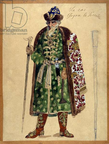 "Costume of Ivan IV the terrible in the opera ""Prince Igor """" by Alexander Porfirievich Borodin (Borodin) (1833-1887)."