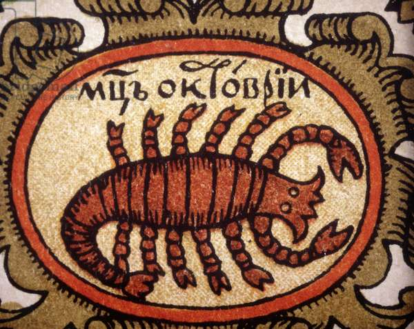 The sign of the Scorpio. Russian horoscope from the beginning of the 20th century. Anonymous.