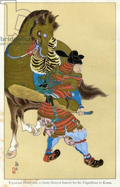 General Toyotomi Hideyoshi (1536 - 1598), he sent his army twice in succession to conquer Kree.