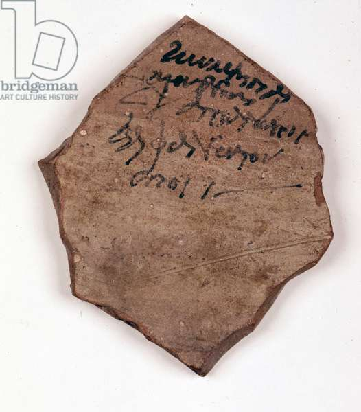 Fragment of a ballot (clay)