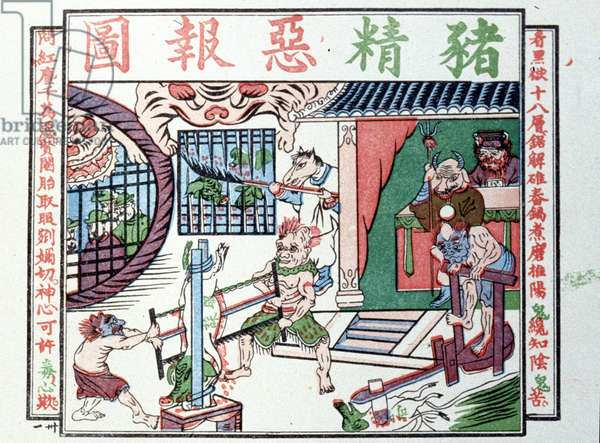 French print in allegory form depicting China's position during the Boxer War vis-à-vis the West: the torments of Hell reserved for Christians. c.1900 (print)