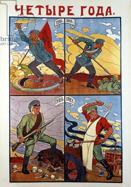 Evolution of Russian posters (Lubki) during the 4 years following the Revolution: 1) Russian worker waving a Revolution flag in the 1918 style; 2 and 3: Russian soldiers fighting enemies from inside and outside (1919 and 1920) 4: a soldier returning to production and reconstruction work in 1921.