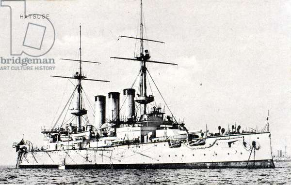 The Japanese cruiser Hatsuse. Russo-Japanese War (1904 - 1905). Photograph.