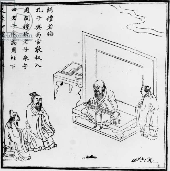 Lao Tzu meeting Confucius. Chinese engraving. sd.