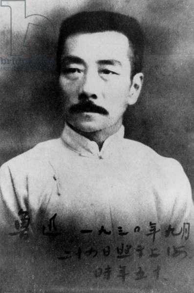 Portrait of Lu Xun, Lu Hsun or Lou Siun (1881 - 1936), Chinese writer and pamphletarian.