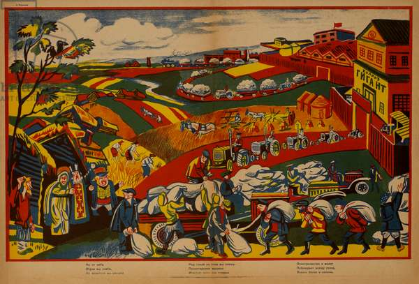 Anti-Religion Propaganda Poster, Bezbozhnik u Stanka Magazine, Russia, 1920's