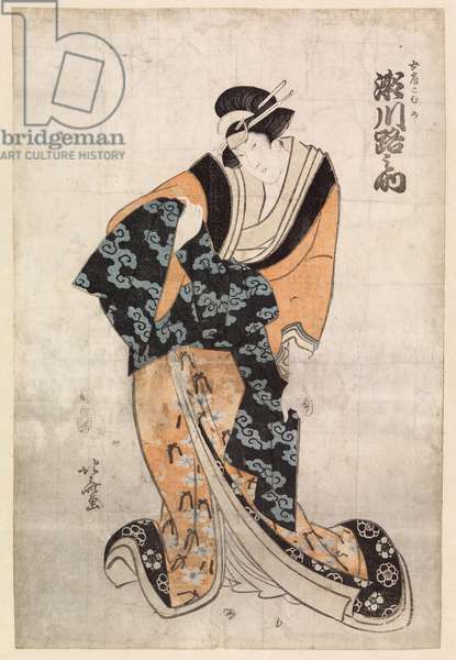 Actor, Segawa Michinosuke, in the part of the Courtesan Omune, 1807 (colour woodcut)