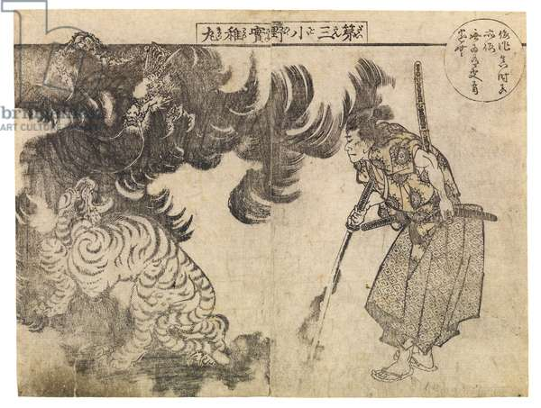 Spectator watching a tiger being attacked by a dragon, probably 1910s (woodcut)