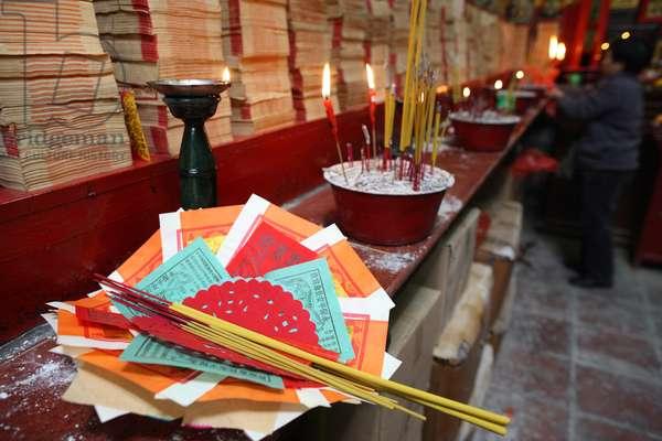 Pau Kong Temple. Offerings. Macau China