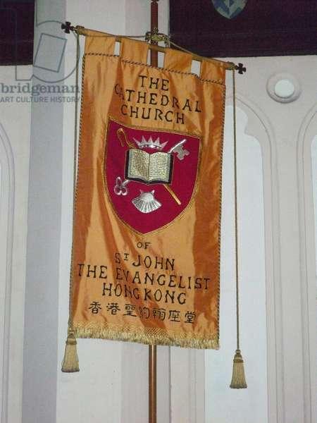 Banner in St John's cathedral, Hong Kong, HONG KONG, CHINE
