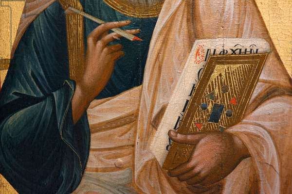 Detail of an icon in Pedoulas Byzantine museum : Saint John theologian (16th century), 20150510, Pedoulas, Cyprus