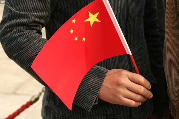 Chinese flag Pekin Chine