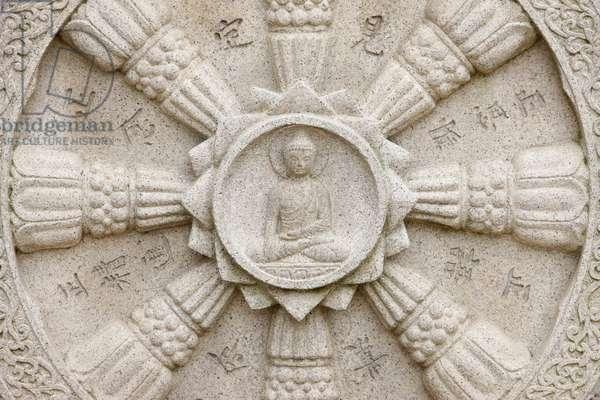 Dharma wheel, Seoul, Coree du Sud