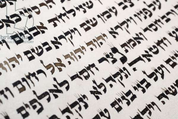 Old Torah scrolls. Switzerland