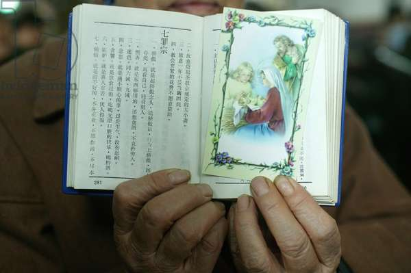 Immaculate Conception Cathedral Beijing. bible Beijing China