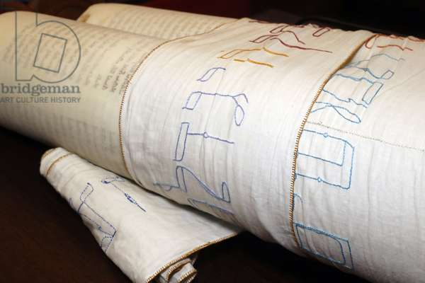 Sefer Torah. Switzerland