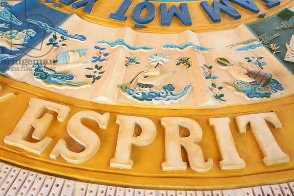 "France, Haute-Savoie, Bonneville : Carved word """"Spirit"""", Tu An Buddhist temple"