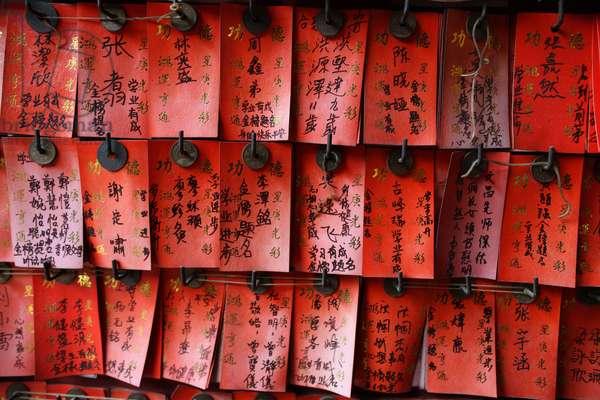A-Ma Temple. Macau China