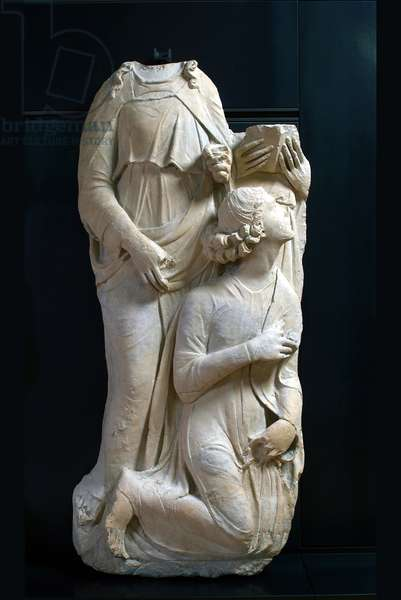 Three figures, Facade Majesty of the Times, 1473-76 (limestone, sculpture)