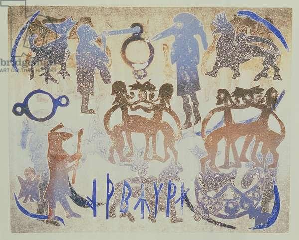Celebration, 1995 (monotype)
