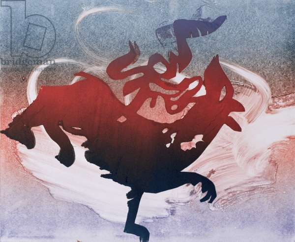 Maeshowe Dragon, 1995 (monotype)
