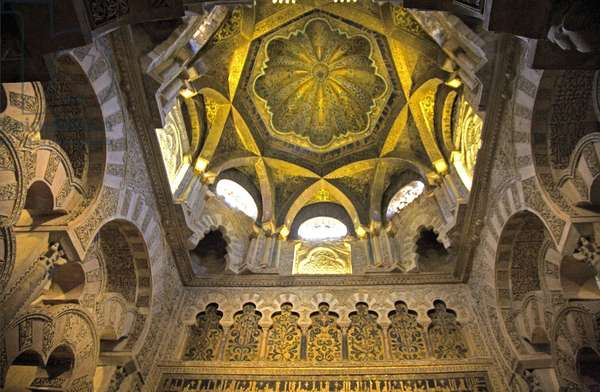 Spain - Andalusia - Córdoo - cathedral mosquee - Maksourah