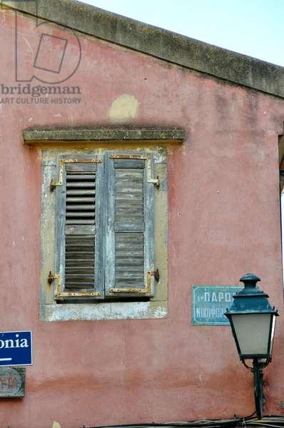 Kerkyra, Corfu, Greece (photo)