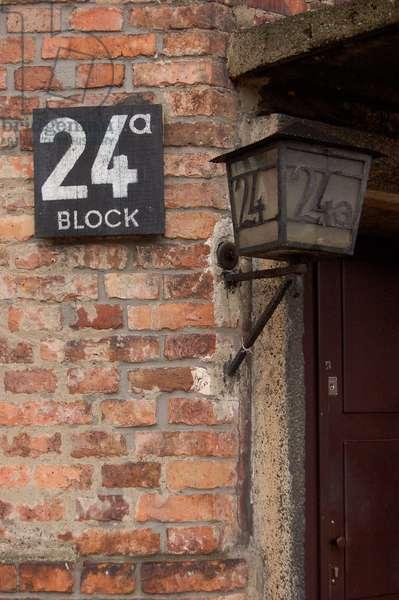 Block 24, Auschwitz, Oświęcim, Poland (photo)