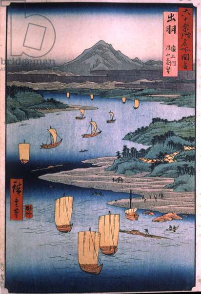 Japanese 19th cent. illustration River Mogami and Mt Gatsu, Dewa Province, 1853. By Hiroshige.