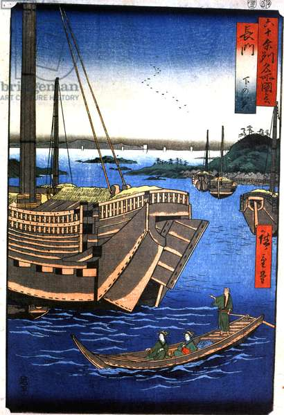 Woodblock print by Hiroshige. Harbour at Shimonoseki. 1856. Japanse ships and boat.