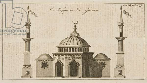 The Mosque in Kew Gardens, 1772