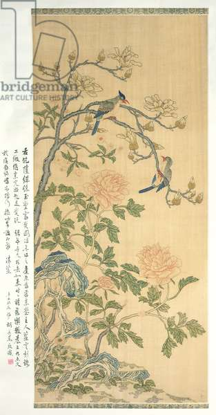 Tapestry Hanging Scroll, Qianlong period (1736-95) (painted silk)