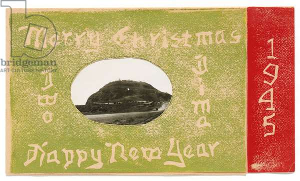 Merry Christmas - Happy New Year, 1945 (gelatin silver print with block print)