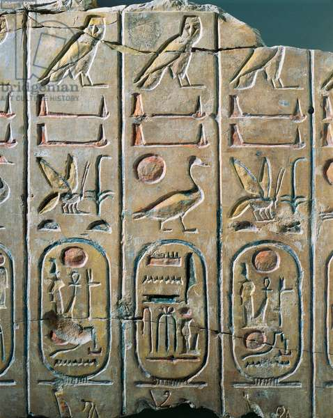 Table of kings, detail of the list of kings and pharaohs of Egypt with cartridge and hieroglyph, from Egypt, Abydos, Temple of Ramses II, c. 1250 BC (limestone)