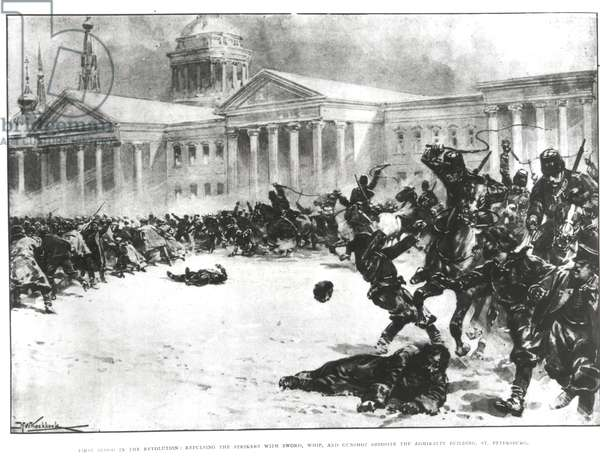 First Blood in the Revolution: Repulsing the Strikers with Sword, Whip and Gunshot opposite the Admiralty Building, St. Petersburg, 1905 (oil on canvas) (b/w photo)