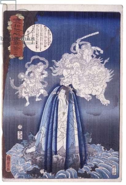 Shaka Haso-Ki Imayo Utsushi-E (8 Faces Of Shaka)