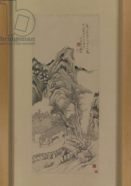 After Zhao Zuo's Copy Of Dong Yuan's Streams And Mountains After Clearing Rain, 1830 (ink on paper)