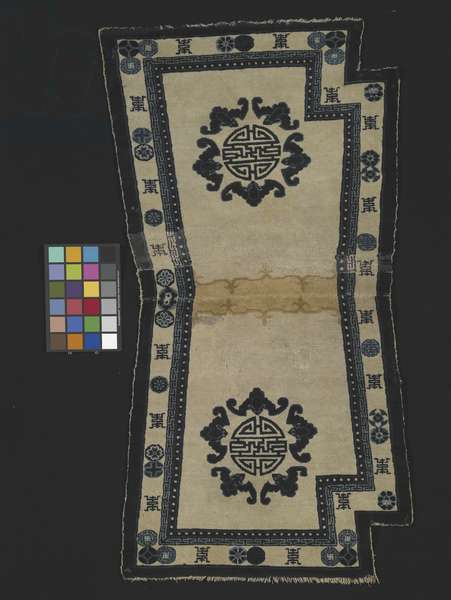 Saddle Cover Rug (wool & cotton)